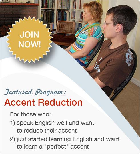 accent_banner
